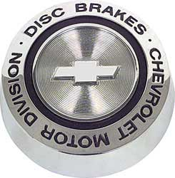 1967 RALLY WHEEL ORNAMENT DISC BRAKE (EACH)